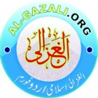 محمدداؤدالرحمن علی